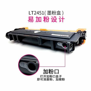 Compatible Lenovo Lt2451 H Toner Cartridge for Lenovo M7605D 7605 M7655dhf 7655 Lj2405D 2405 Lj2605D 2605 M7615DNA 7615
