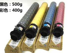 Compatible Mpc6003 Toner Cartridge for Ricoh Mpc4503 Mpc5503 Mpc6003 Toner Catridges