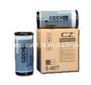 CZ/CV Duplicator Ink (CZ) for Use in Riso Duplicator