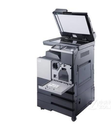 Brand New Sindo N410 Copier Photo Copier